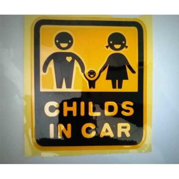 Abtibild Childs In Car