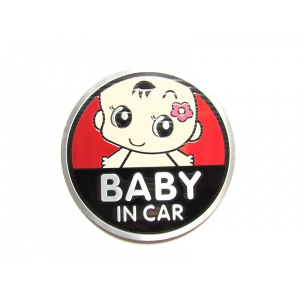 Abtibild Baby In Car TS-121 Rosu