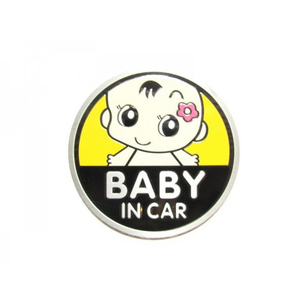 Abtibild Baby In Car TS-124 Galben