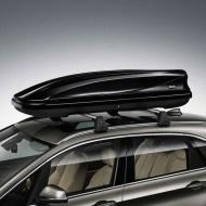 Cutii plafon bagaje