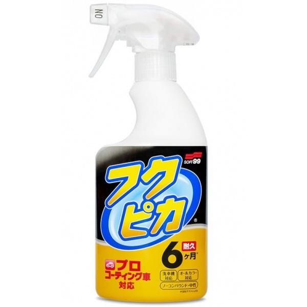 Soft99 Fukupika Spray Advance Strong Type Ceara Lichida 400ML S99 00542