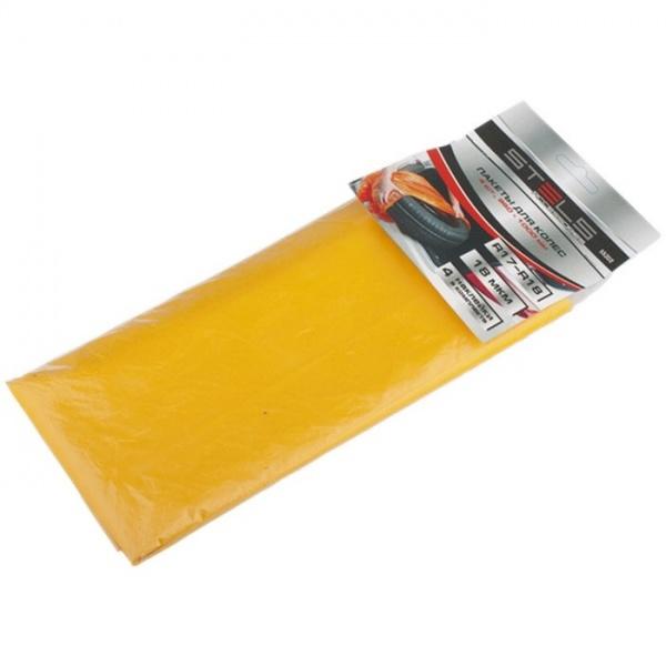 Pungi Pentru Anvelope 1000х1000MM 18 Microni Pentru R 17-18 4 Buc In Set Stels 55202