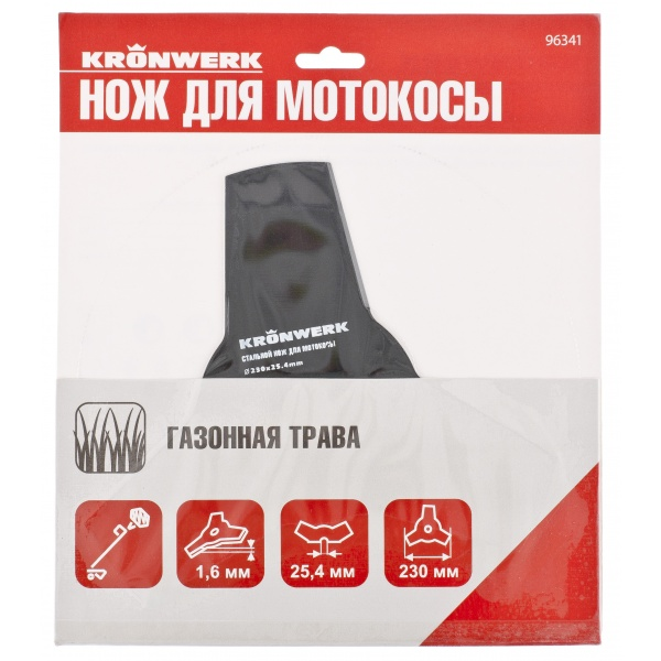 Disc Pentru Motocoasa 230x25.4 3 Lame Kronwerk 96341