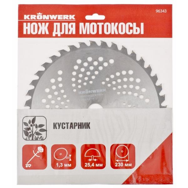 Disc Pentru Motocoasa 230x25.4 40 Dinti Kronwerk 96343