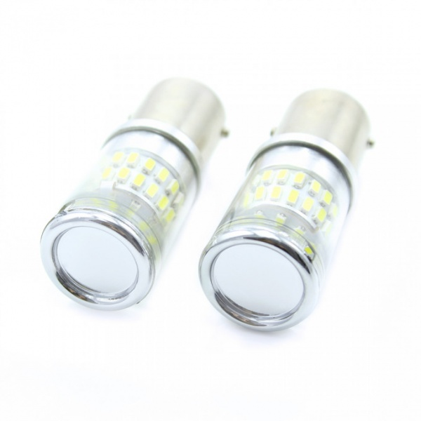 Carguard Set 2 Buc Led Auxiliar P21/5W CAN125