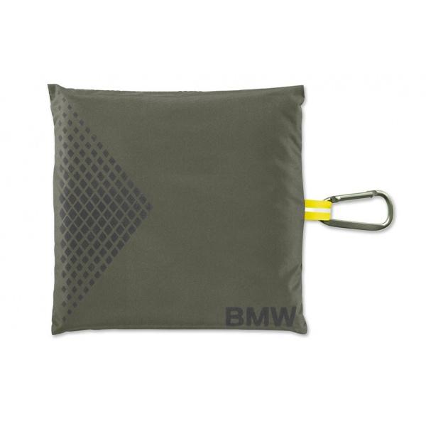 Prosop Sport Oe Bmw Active Homme Olive / Albastru 80232446011